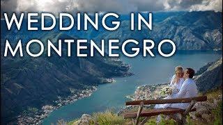 Свадьба в Черногории / WEDDING IN MONTENEGRO