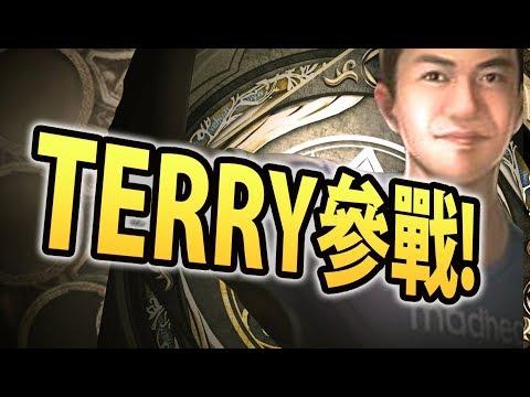 【神魔之塔】阿紅實況►Terry黑金卡技能大公開!Terry實戰!