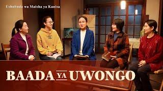 2020 Swahili Christian Testimony Video | Baada ya Uwongo