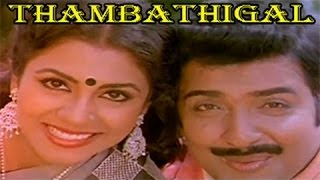 Thambathigal tamil full movie : sivakumar, poornima jayaram