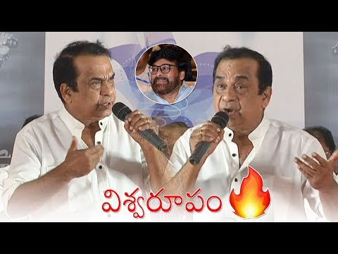 Brahmanandam Extraordinary Dialogue Delivery   Chiranjeevi   Daily Culture
