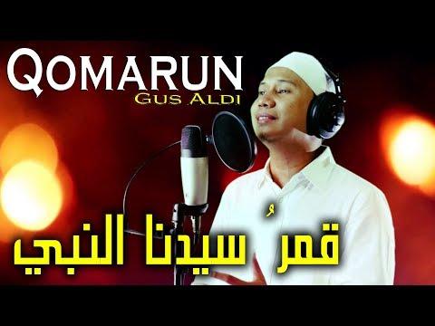 SHOLAWAT QOMARUN |  قمرُ سيدنا النبي Cover Nissa Sabyan