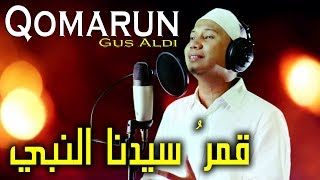 Download SHOLAWAT QOMARUN |  قمرُ سيدنا النبي Cover Nissa Sabyan Mp3