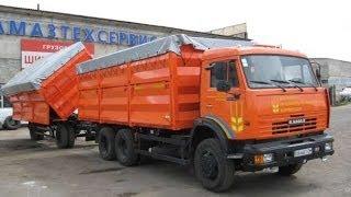 ГАИ. Нежин и зерновозы - кормушки.(, 2013-12-01T21:58:55.000Z)