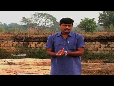 ROYAL STORIES OF ODISHA- RAJ KARIAR  01 of 02