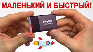 🚀USB C KING DIAN МИНИ ДИСК