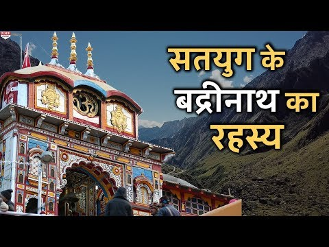 Badrinath Dham Yatra|