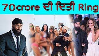ਵੱਡੀ ਖ਼ਬਰ ! Bally Singh Ne Apni Girl Friend nu Diti 70 Crore di Ring di Puri Sachai Sahmne