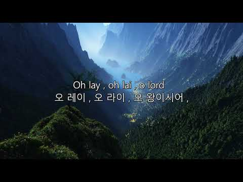 The Oh Hellos-Soldier, Poet, King [kor Sub/한글자막]