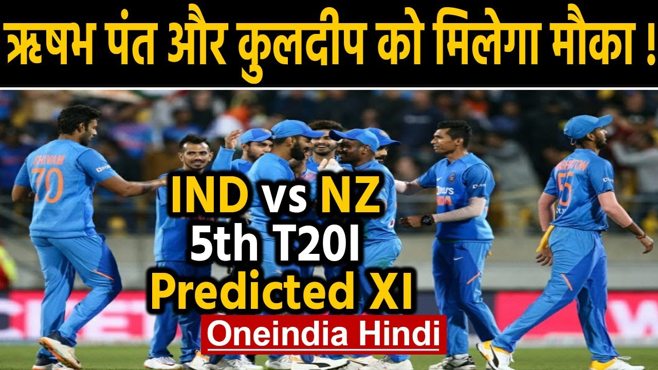 India vs New Zealand 5thT20I: India Predicted XI - Rishabh Pant ...