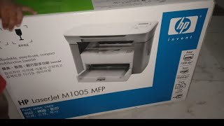 HP laserjet M1005 MFP Printer review. HP Printer review.