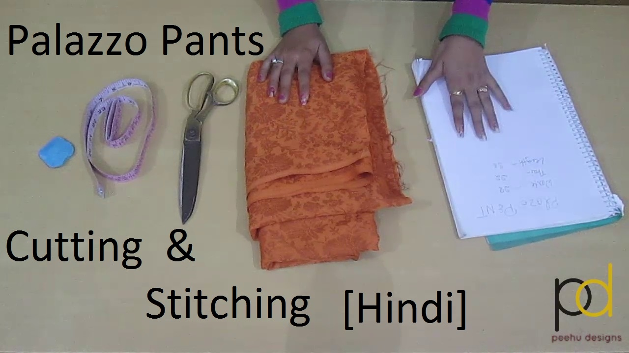 Palazzo Making Cutting And Stitching ह द Best Video