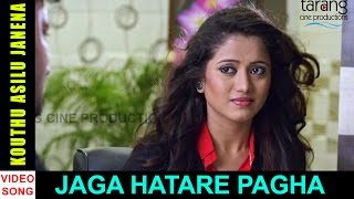 Jaga Hatare Pagha || Kouthu Asilu Janena HD Video Song | Anubhab Mohanty, Elina Samantray|