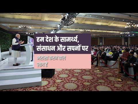 We are guided by politics of performance: PM Modi