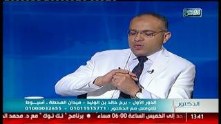 القاهرة والناس | علاج الإنزلاق الغضروفى ومشاكل العمود الفقرى مع دكتور عبد الرحيم العوام فى الدكتور