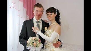 Настасья и Александр! С Днем Свадьбы Вас!!!***