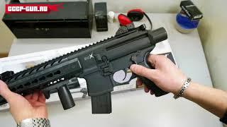 видео Пневматическая винтовка SIG Sauer MCX-177-BLK-S (цвет черный, опт. прицел)