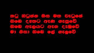 Sinhala hymn(ma nisa).flv
