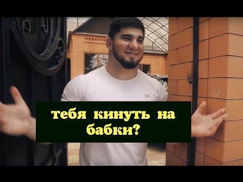 Тамаев Разоблачение схем мошенника