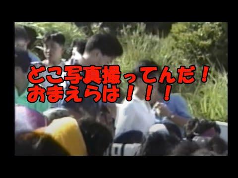 「19900823PENTAX UNDER THE SKY '90(田中律子・田山真美子・かとうれいこ・本田理沙)真夏の大乱闘!」のコピー