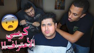أجبروني اقول أسماء اكره يوتيوبرز أعرفهم 💔 ! ( أنا أسف ... )