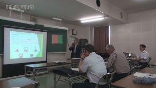 土浦市 狩猟人材確保へ 講習や免許取得費補助