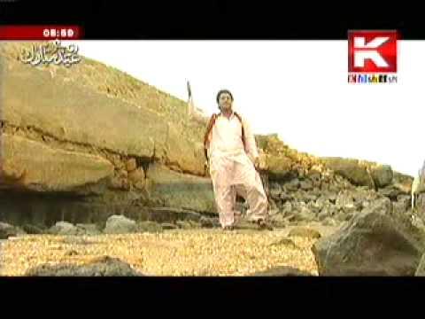 Hamd Kedo Kareem Ahin - Balak Sindhi