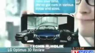 Technoholik reviews LG Optimus 3D