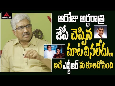 Devulapalli Amar Reveals JP Narayana Suggestion to NTR Viceroy Hotel Incident Time | Mirror TV