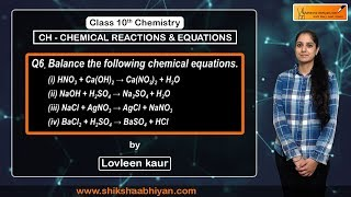 Q6 Balance the following chemical equations: