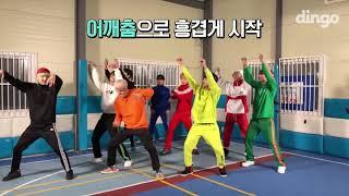 sf9 顺丰九 MAMMAMIA SF9 DIET CHALLENGE重复16遍 sf9亲自示范 韩国超火减肥舞 一周瘦10公斤 风靡韩国的idol减肥舞