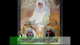 Hazrat Qazi Pir Muhammad Sadiq R.A-01.mp4