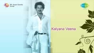 Video Kalyana Veena   Vegu Chukka song download MP3, 3GP, MP4, WEBM, AVI, FLV Januari 2018