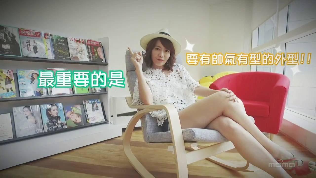 【momo購物臺】浩角翔起獨家代言 卡米龍輕量行李箱 - YouTube