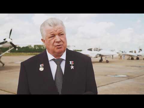 "Авиасалон малой и региональной авиации ""АВИАРЕГИОН-2016"", г. Ярославль"