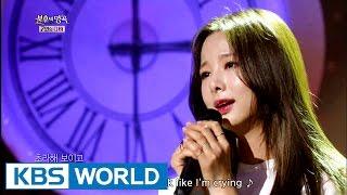 Download lagu Solji - As We Live | 솔지 - 살다가 [Immortal Songs 2/2016.09.03]