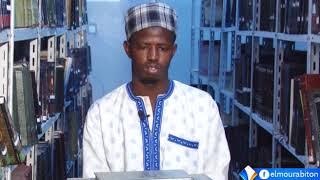 Gambar cover الحلقة (19) من برنامج قبسات باللغة السونونكية حول سلوك المسلم.
