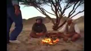 Egypt's Hidden Treasure 2 Thumbnail
