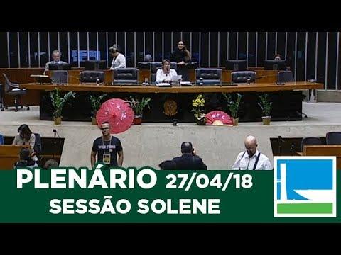 PLENÁRIO - Solene | Dia Mundial do Tai Chi e Chi Kung - 27/04/2018 - 15:27