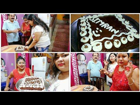 Simran's Pre-Birthday Celebration in Lockdown (Quarantine)🎂🍰 লকডাউনে আগাম জন্মদিন পালন❤
