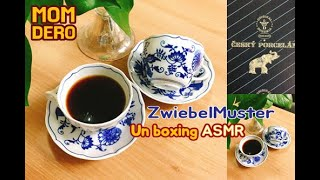 ZwiebelMuster/Un boxing/ASMR /…