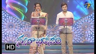 Yechati Nundi Veecheno Song | Sri Krishna,Kalpana  Performance | Swarabhishekam | 14th January 2018
