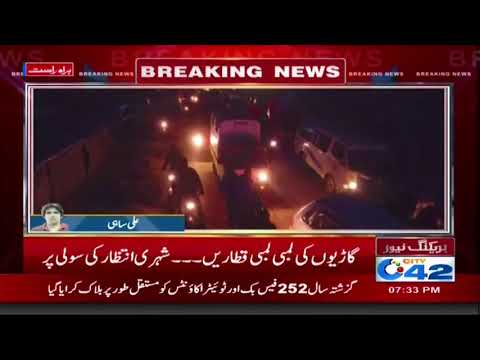 Massive traffic jam in various areas of Lahore