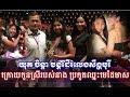 យុគ ចិន្ដា បន្តដើរលេងនៅសឹង្ហបុរីក្រោយកូនស្រីឈ្នះមេដៃមាស,Khmer Hot News, Mr. SC Channel