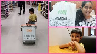 Shopping Ki Humnay FBB and Reliance Trend Say!