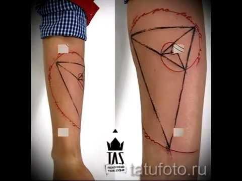 Фото простых тату   Подборка интересных тату рисунков которые просто нанести