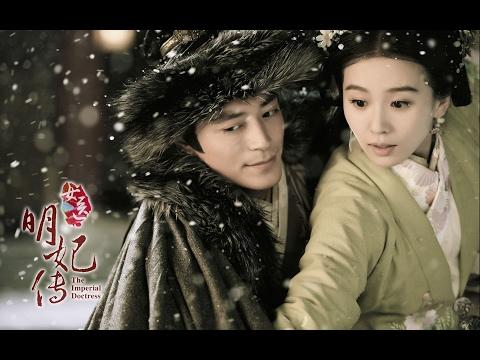 [Engsub]Lala Hsu 徐佳瑩 - 遺忘之前 Before Forgetting《 女医·明妃传 》The Imperial Doctress