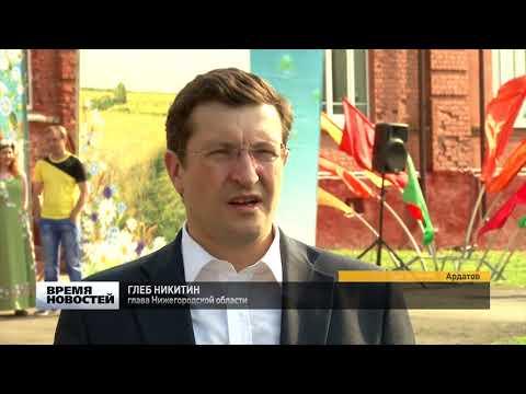Глеб Никитин впервые посетил Ардатовский район