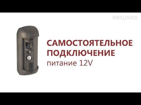 Видеодомофоны -