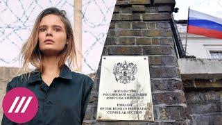 Участницу Pussy Riot арестовали на пять суток. Премьер Чехии призвал высылать российских дипломатов